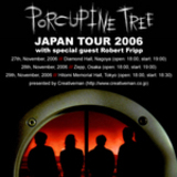 Porcupine Tree来日公演